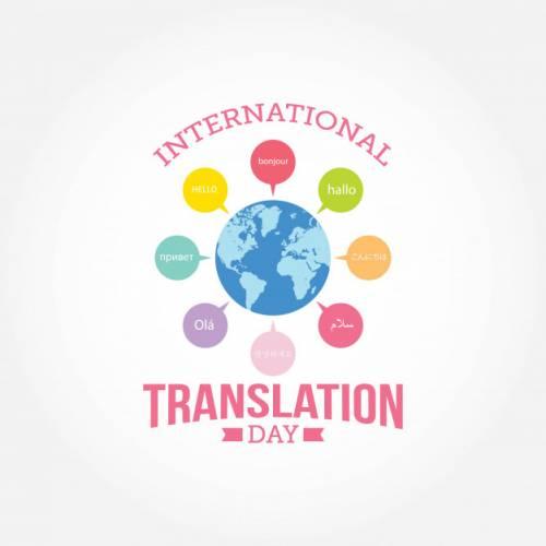 連結世界的翻譯-國際翻譯日