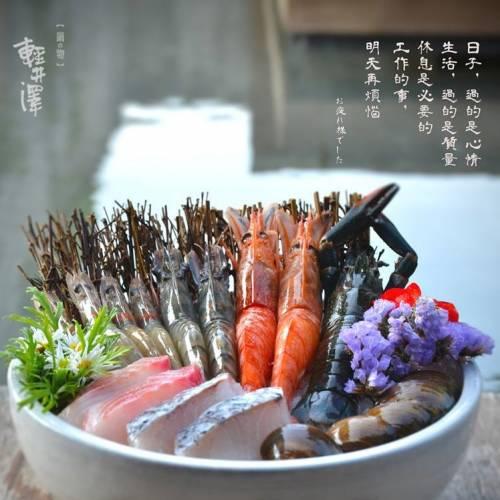 【韓文翻譯】輕井澤鍋物